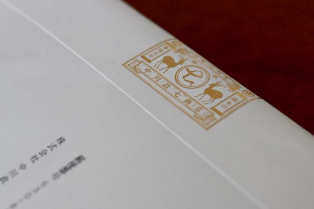 中川政七商店のご当地ふきん。_f0348831_08035373.jpg