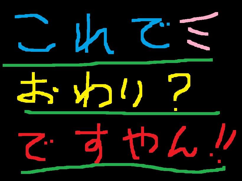 f0056935_1730324.jpg