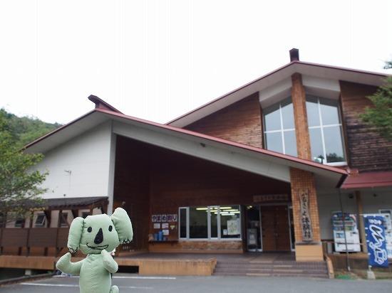 島根のどぶろく〈弥盛〉を作ったよ【ふるさと体験村】_b0141240_20071249.jpg
