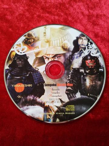 柳瀬式さん新CD出来!_b0145843_23142696.jpg