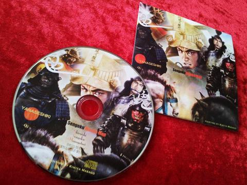 柳瀬式さん新CD出来!_b0145843_23143235.jpg