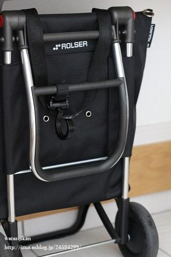 ROLSERのショッピングカートを使う_e0214646_1122911.jpg