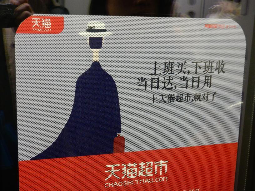 中国客の「爆買い」はこうして終わった  で、今後はどうなる?_b0235153_17391193.jpg