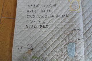 f0374160_17201103.jpg