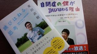 陶芸教室と購入した本♪_f0374160_17280673.jpg