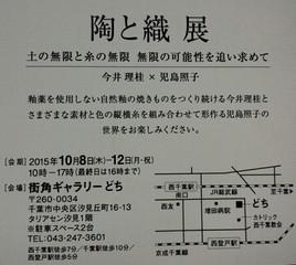 f0374160_17315577.jpg