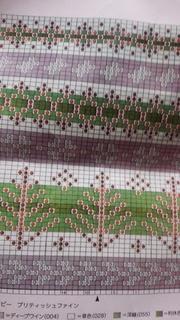 昨日は織物教室でした♪_f0374160_17320217.jpg