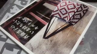 東京国際キルトフェスティバルに行ってきました その3_f0374160_17330407.jpg