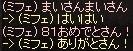 a0201367_0402881.jpg
