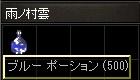 a0201367_2135253.jpg