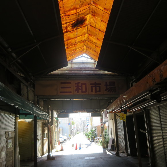 三和市場から出屋敷駅へ って最後だけまともなタイトル_c0001670_20202460.jpg