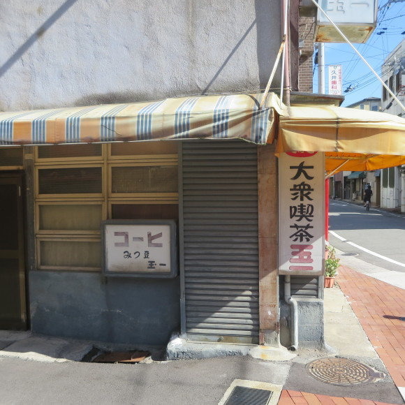 三和市場から出屋敷駅へ って最後だけまともなタイトル_c0001670_20235339.jpg