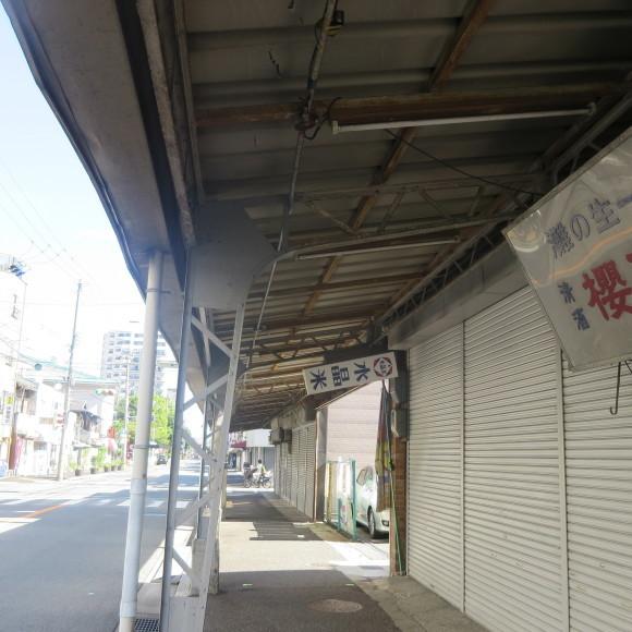 三和市場から出屋敷駅へ って最後だけまともなタイトル_c0001670_20272362.jpg