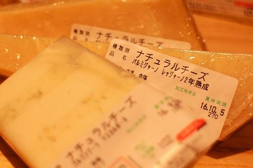 チーズ入荷しました!_b0016474_17553438.jpg