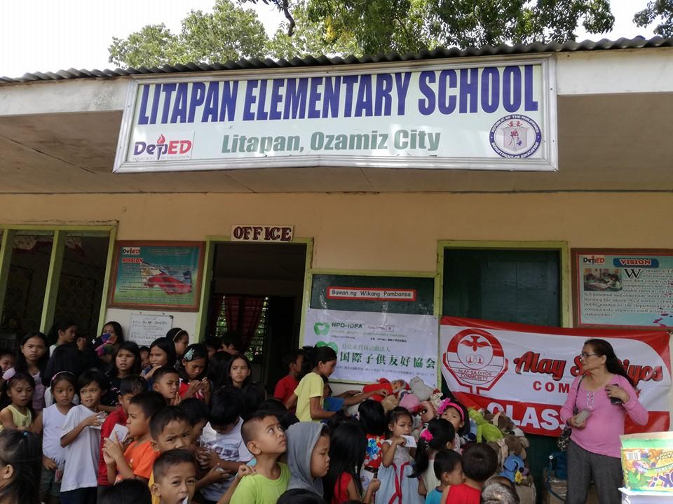 ミンダナオ島Ozamiz Litapan Elementary Schoolでの寄付活動のご報告_e0135675_12422718.jpg