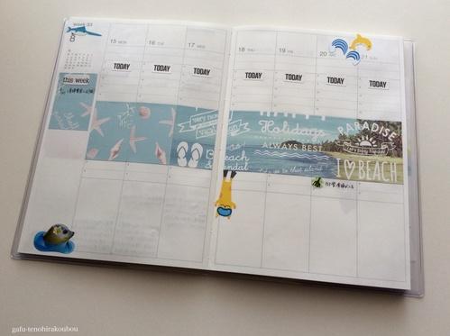 夏真っ盛りビーチ柄折紙で。手帳デコ#week33_d0285885_1375255.jpg