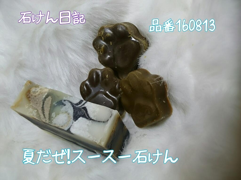 f0369087_10003862.jpg