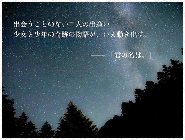 b0175688_20304922.jpg