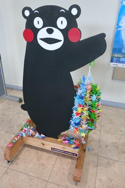藤田八束ANAの旅@くまモンが元気に復興宣言・・・熊本城の復興祈願_d0181492_18331984.jpg
