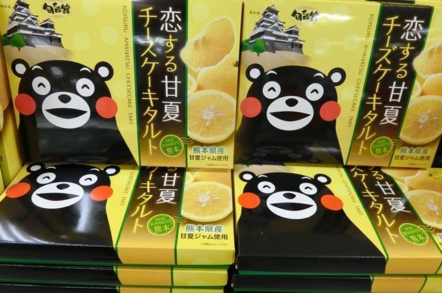 藤田八束ANAの旅@くまモンが元気に復興宣言・・・熊本城の復興祈願_d0181492_18365317.jpg