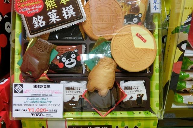 藤田八束ANAの旅@くまモンが元気に復興宣言・・・熊本城の復興祈願_d0181492_18370717.jpg