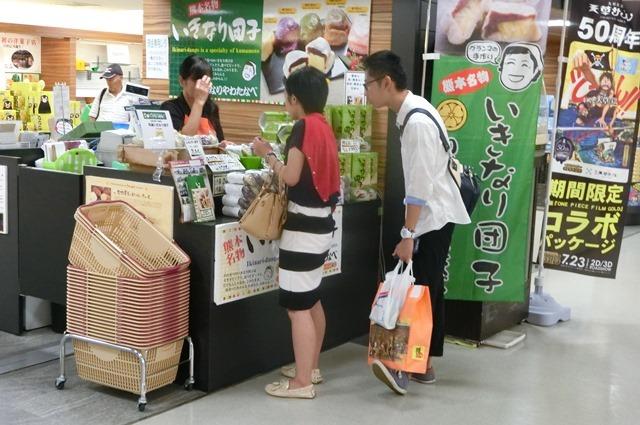 藤田八束ANAの旅@くまモンが元気に復興宣言・・・熊本城の復興祈願_d0181492_18372161.jpg