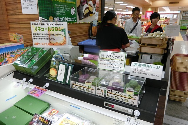 藤田八束ANAの旅@くまモンが元気に復興宣言・・・熊本城の復興祈願_d0181492_18374748.jpg