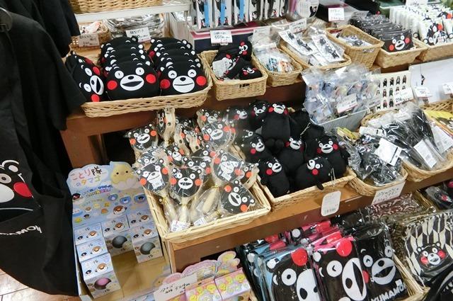 藤田八束ANAの旅@くまモンが元気に復興宣言・・・熊本城の復興祈願_d0181492_18390116.jpg