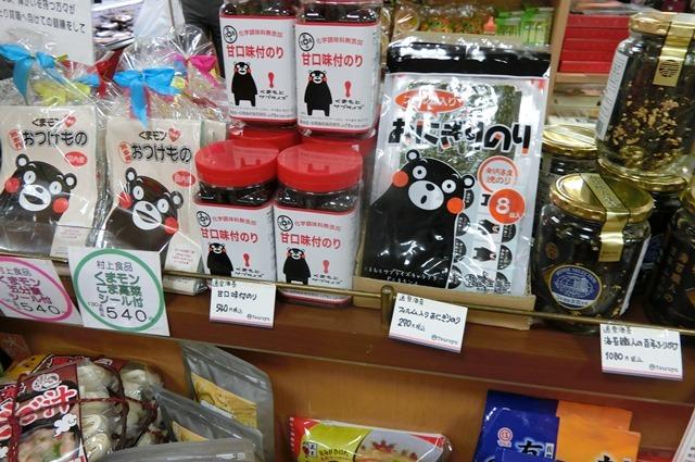 藤田八束ANAの旅@くまモンが元気に復興宣言・・・熊本城の復興祈願_d0181492_18394167.jpg