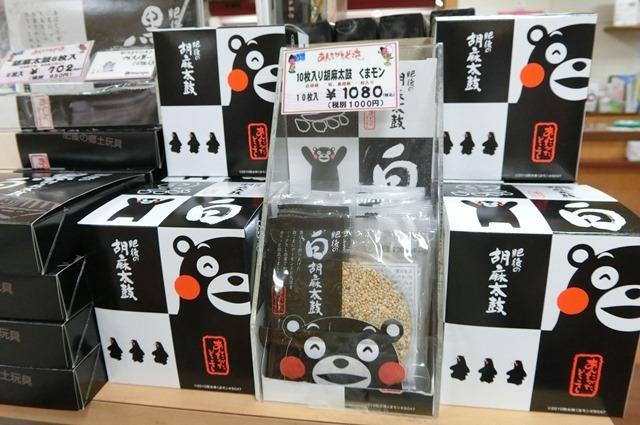 藤田八束ANAの旅@くまモンが元気に復興宣言・・・熊本城の復興祈願_d0181492_18395870.jpg