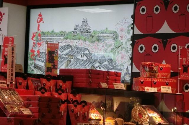 藤田八束ANAの旅@くまモンが元気に復興宣言・・・熊本城の復興祈願_d0181492_19215519.jpg