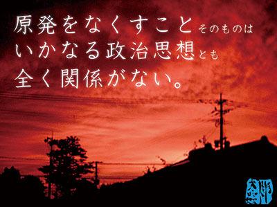b0133911_20085889.jpg