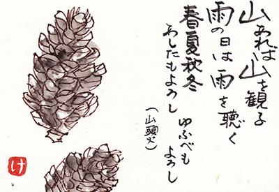 f0171227_964031.jpg