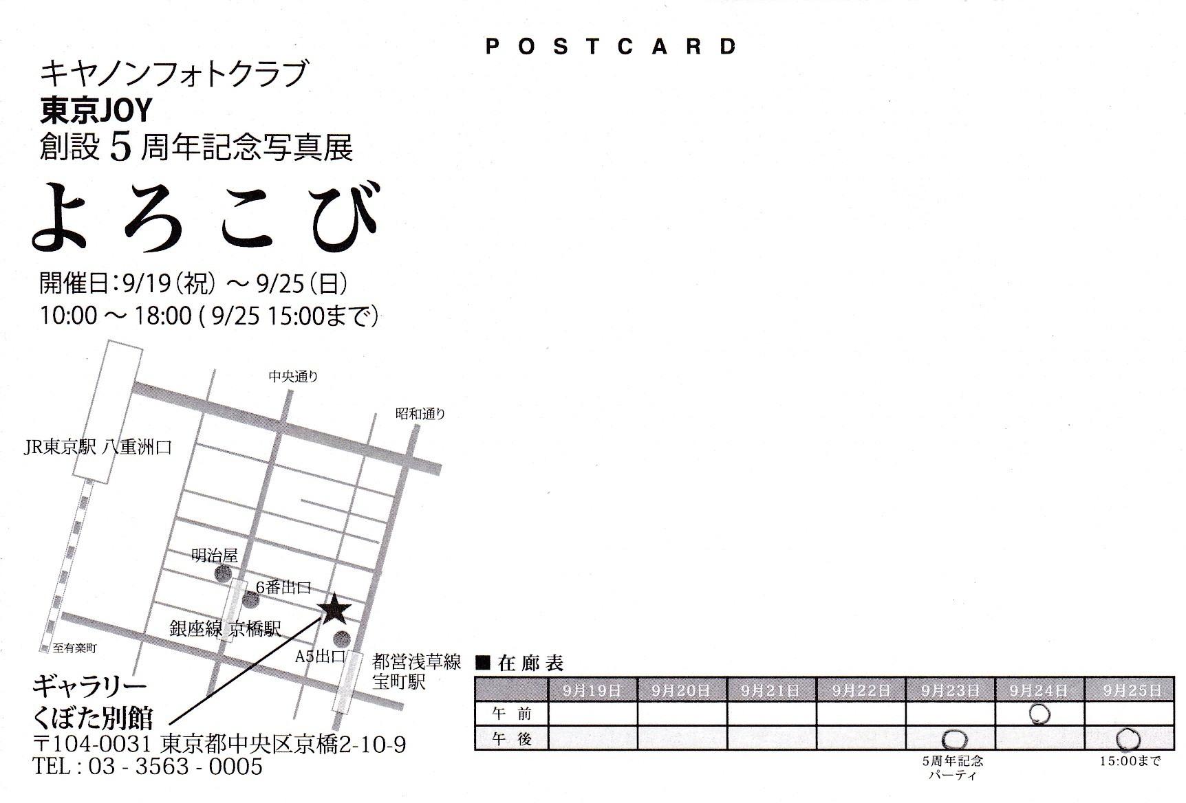 Photo Exhibition ・・・写真展・・・_f0333031_07182126.jpg