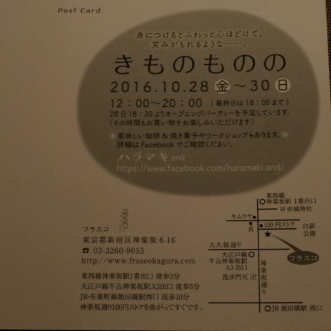 f0344931_16535140.jpg