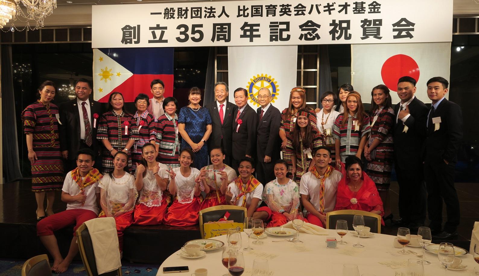 東京で 「比国育英会バギオ基金」の 創立35周年記念祝賀会が開催されました_a0109542_22264599.jpg