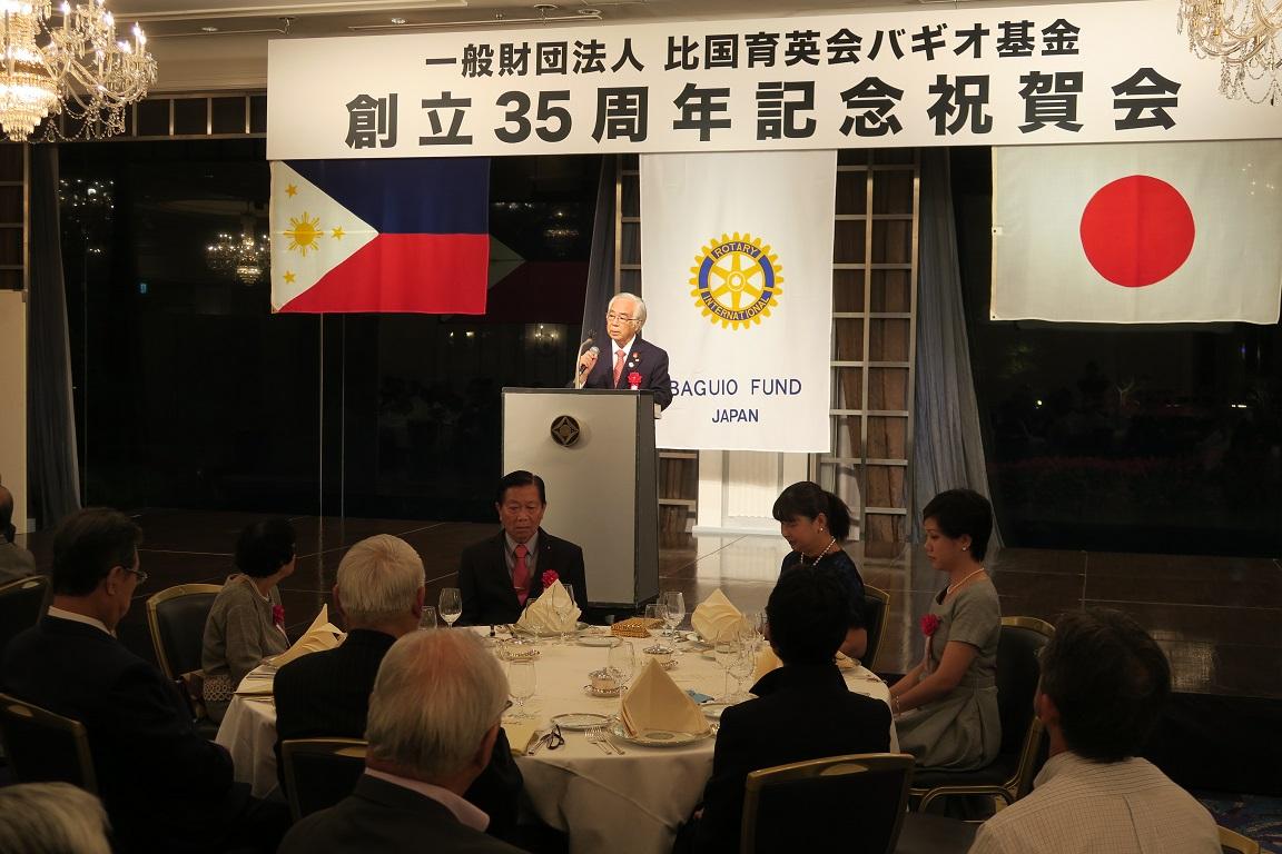 東京で 「比国育英会バギオ基金」の 創立35周年記念祝賀会が開催されました_a0109542_22454923.jpg