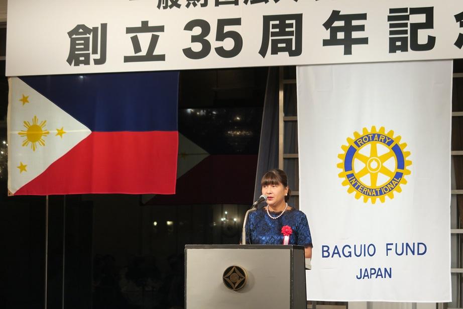 東京で 「比国育英会バギオ基金」の 創立35周年記念祝賀会が開催されました_a0109542_22495790.jpg