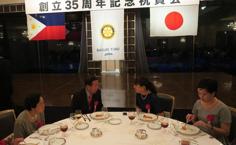 東京で 「比国育英会バギオ基金」の 創立35周年記念祝賀会が開催されました_a0109542_2317899.jpg