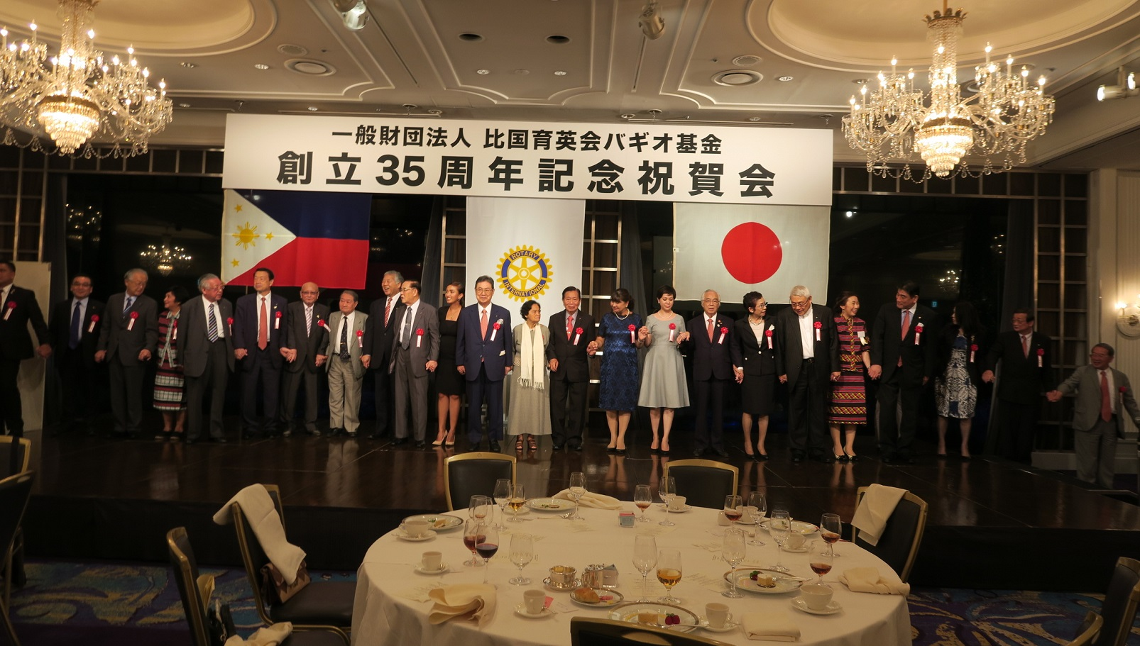 東京で 「比国育英会バギオ基金」の 創立35周年記念祝賀会が開催されました_a0109542_235712.jpg