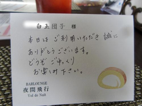 b0009849_15461625.jpg