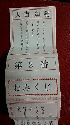 東洋の占い~断易を学ぶ_f0008555_19124015.jpg