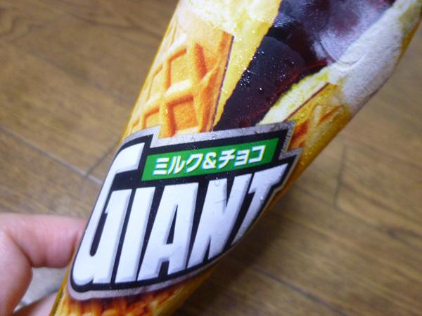 ジャイアントコーン ミルク&チョコ@グリコ_c0152767_21370803.jpg