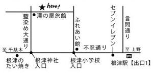 10/14発売「北欧が好き②」とイラスト展のご案内_f0125068_171583.jpg