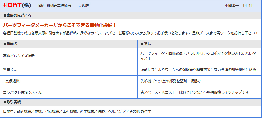 b0088887_8472866.jpg