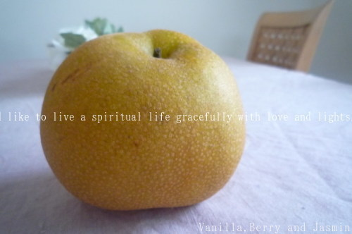 和梨のコンポート・柚子とミントの香りとともに_c0332287_11061126.jpg
