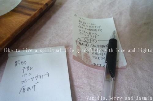 和梨のコンポート・柚子とミントの香りとともに_c0332287_11063058.jpg