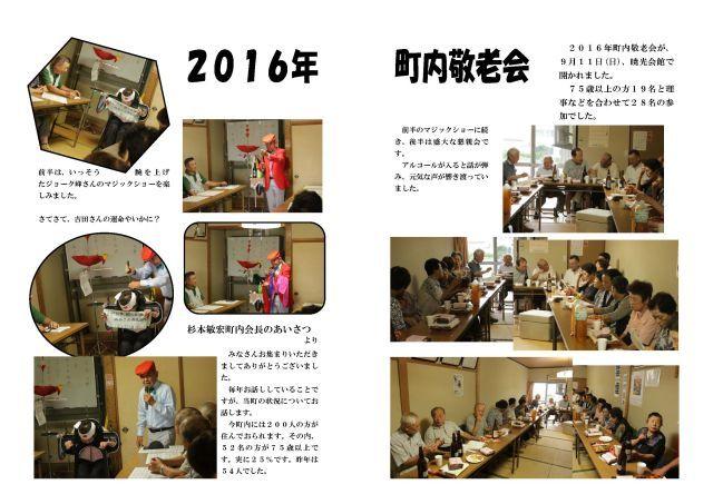 b0013099_08200418.jpg
