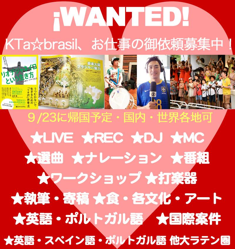 ◉お仕事おまちしております→_b0032617_22511926.jpg