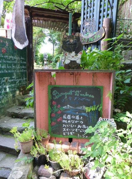しまなみ海道【尾道-猫の細道、ブーケダルブル】_e0237625_16584124.jpg